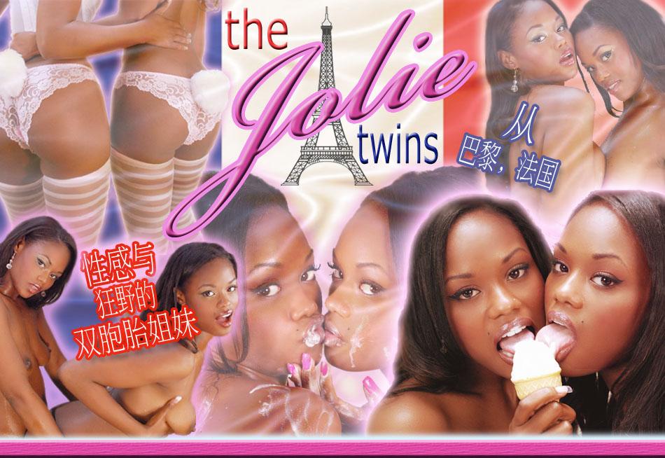 女同志双胞胎姐妹