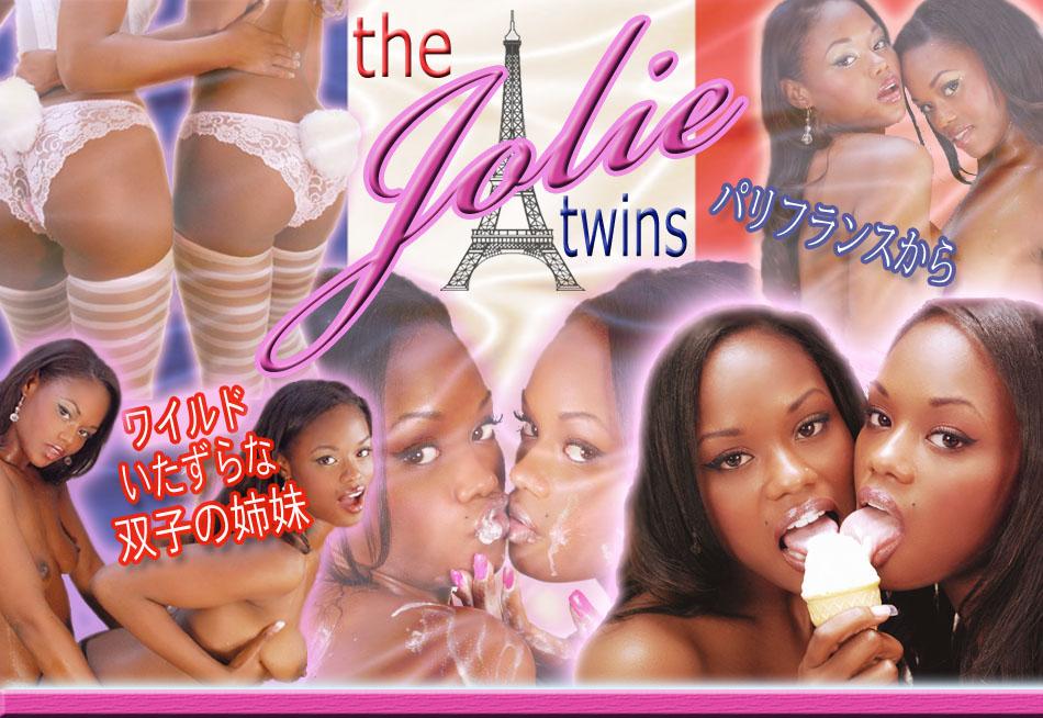 レズビアンの双子の姉妹